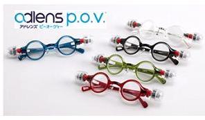 自分で度数を調節可能なメガネ