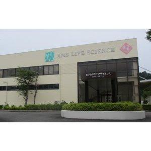 AFC-HDアムスライフサイエンス 千葉工場