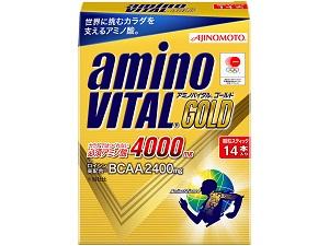 日本代表アミノ酸登場!