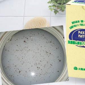 洗濯槽の汚れや家中のガンコな汚れがスッキリ!