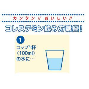 とても簡単にお飲みいただけます。