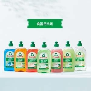 きちんと洗えて、自然にも手肌にもやさしい食器用洗剤