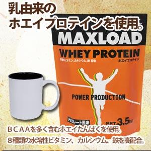 乳由来のホエイプロテインを使用。<br>