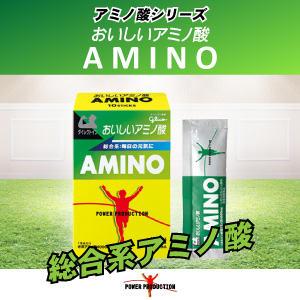 あらゆるスポーツシーンにアミノ酸を!