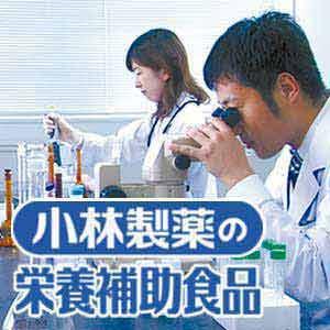 ●製薬会社の研究開発力