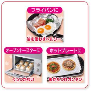 다양한 요리 장면에서 사용!