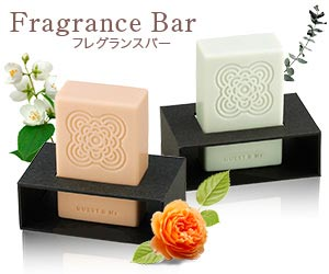 FragranceBar<br>