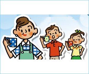 お子様にも使いやすい苦味の少ない香味