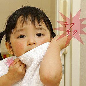 「石けんお洗たく」の魅力その2