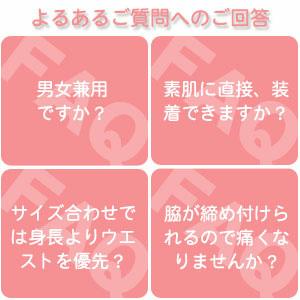【FAQ】よくあるご質問へのご回答
