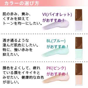【カラーの選び方】