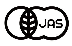 安心・安全を追求した有機JASマーク品