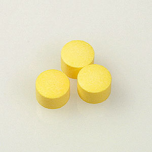 Hpc orihiro vitaminc 02