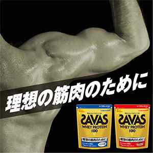 理想とする筋肉のために!