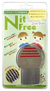 日本国内での特許取得33本のステンレス極細歯