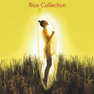 RiceCollection