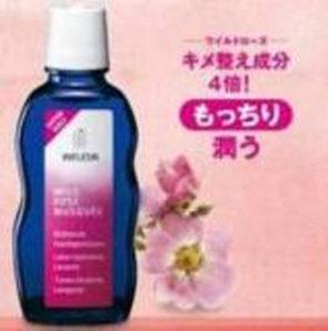 人気の保湿化粧水がリニューアル