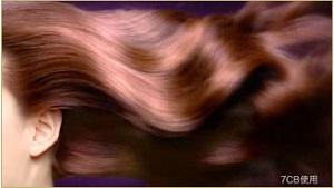 美しい髪色は内側から