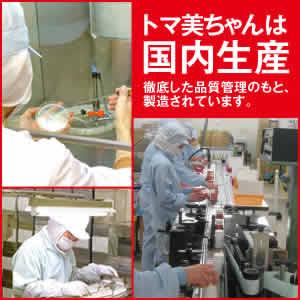 ●徹底した品質管理!もちろん国内生産です!