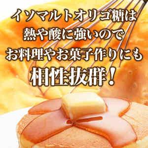 イソマルトオリゴ糖は熱や酸に強い