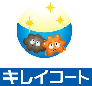 【Amazon.co.jp限定】Panasonic LEDシーリングライト 調光・調色タイプ