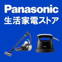 Panasonic生活家電ストア