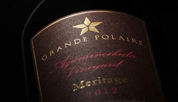 日本ワイン グランポレールとは