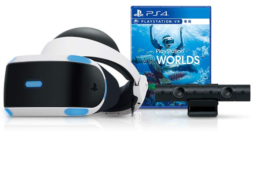 PS VRが5000円OFF、各種セットもお買い得
