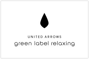 UNITED ARROWS green label relaxing(ユナイテッドアローズ グリーンレーベル リラクシング)