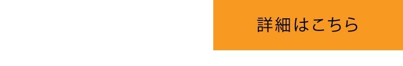 Amazon Incentives | 従業員