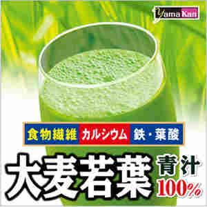 「濃くておいしい青汁」は産地からこだわりました!
