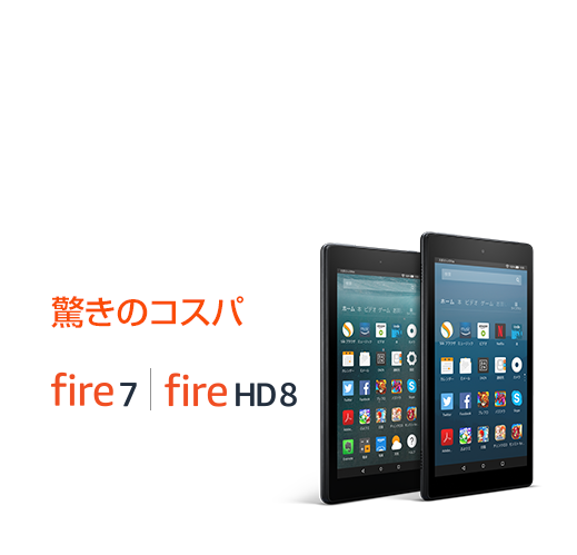 Amazon bd 5001 fire voltagebd Gallery