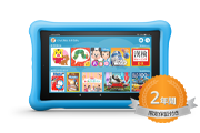 Fire HD8<br>キッズモデル