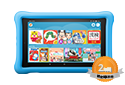 "<span class=""kfs-new"">NEW</span> Fire HD 8タブレット キッズモデル"