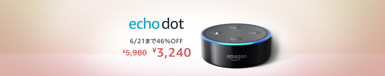 Echo Dot - 46%OFF
