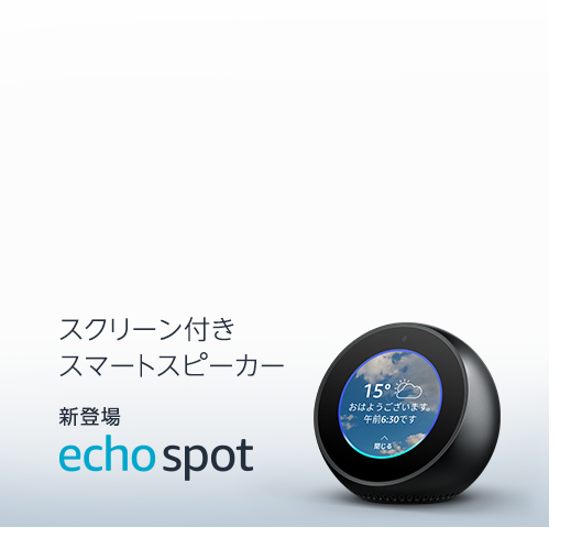 shop in english amazon co jp rh amazon co jp Reds Logo amazon co jp ref gno logo