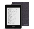 "<span class=""kfs-new"">お買い得セット</span>カバー付 Kindle Paperwhite"
