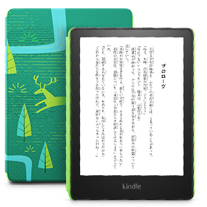 Kindle Paperwhite キッズモデル