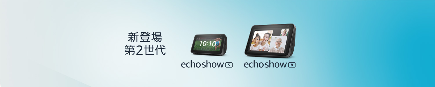 All Amazon Devices CP