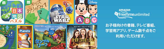 Unlimited access to thousands of kid-friendly books, movies, TV shows, educational apps, and games.