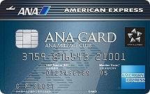 ANA AMEX Card