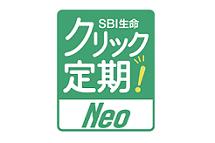 クリック定期!Neo