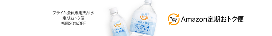 HappyBelly SnS20%OFF
