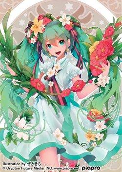 Illustration by ぜろきち<br>