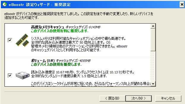 Amazon | eBoostr 4 デラックス/...