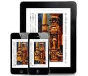 Amazon co jp ヘルプ: Kindle for iOS法的通知