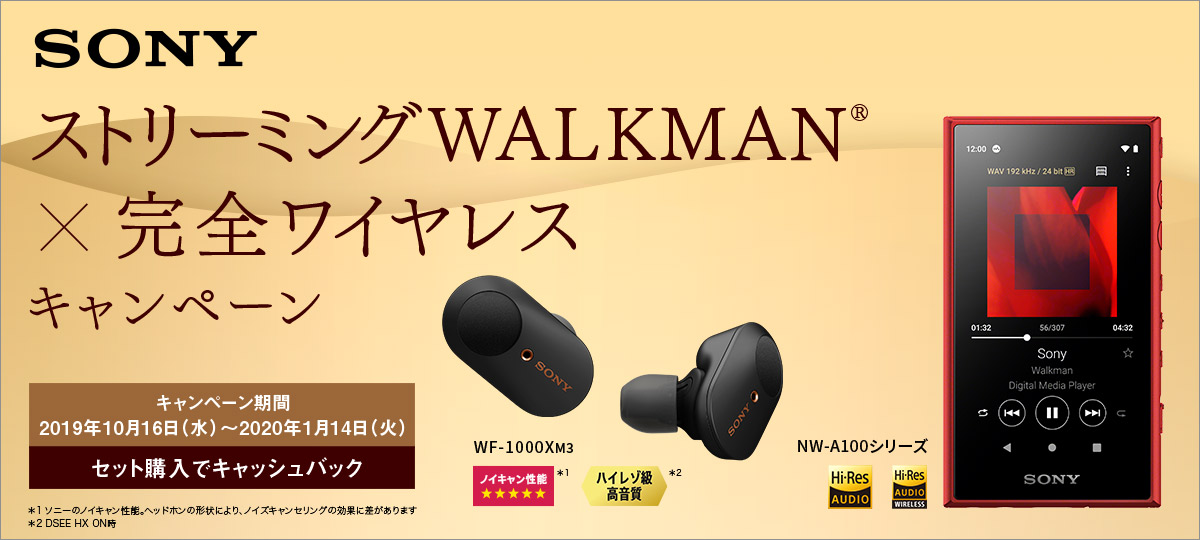 https://images-fe.ssl-images-amazon.com/images/G/09/test/walkman._CB1198675309_.jpg