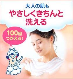 성인 피부에도 쓸 수있다. <br> 부드러운 거품이 기분 좋다.