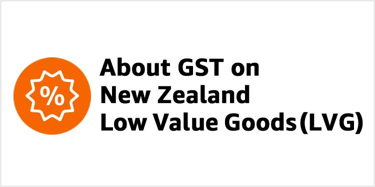 low good values