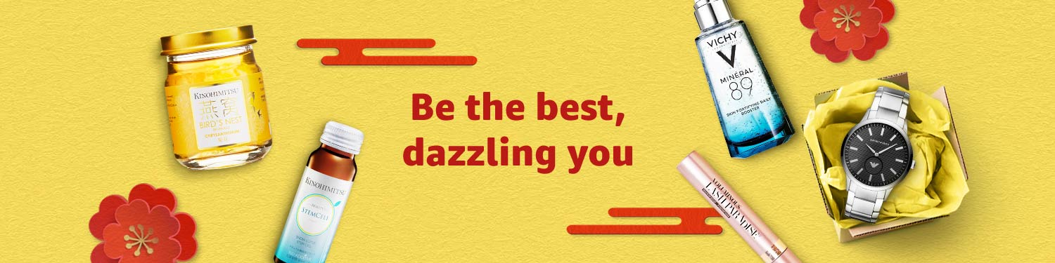 Be the best, dazzling you